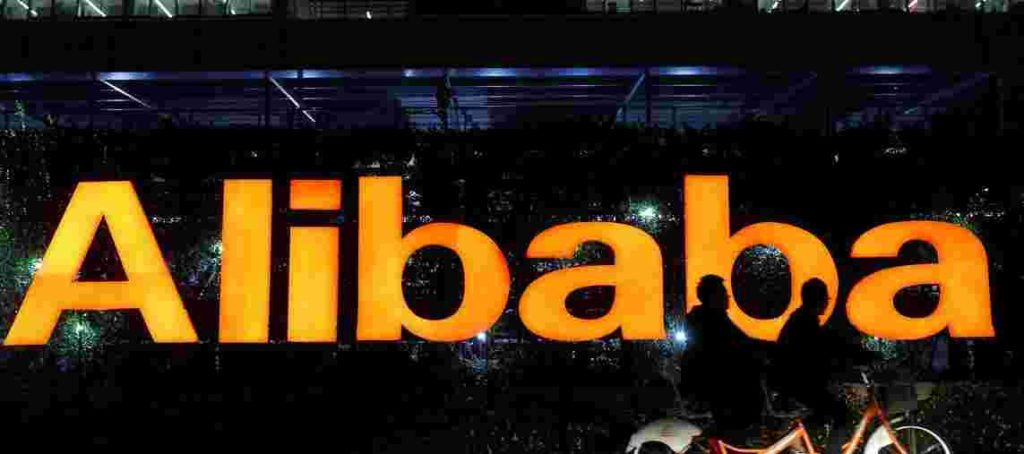 Logo di Alibaba